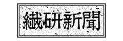 Senkei